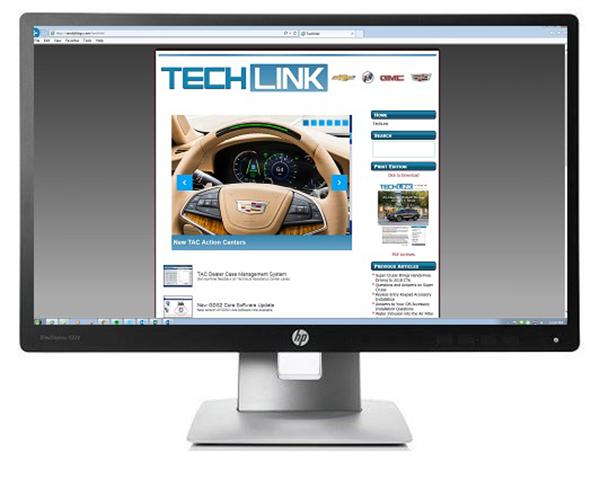 Take the 2017 TechLink Reader Survey