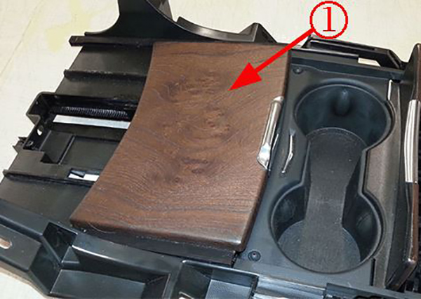 Center Console Sliding Door Latch Replacement